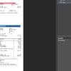 arkansas-utility-bill-template-02