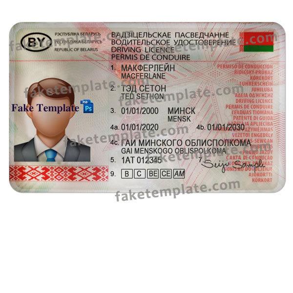 belarus-driver-license-template-01