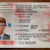 belarus-driver-license-template-02