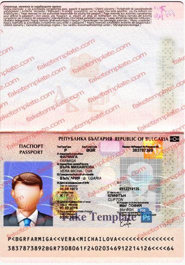 Bulgaria Passport Template