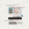 california-driver-license-psd-05