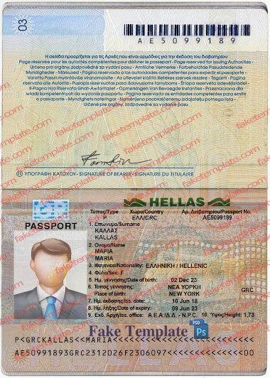 Greece Passport Template