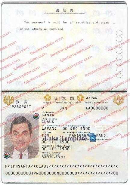 Japan Passport Template