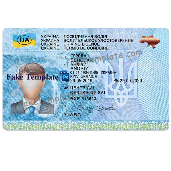 ukraine-driver-license-01