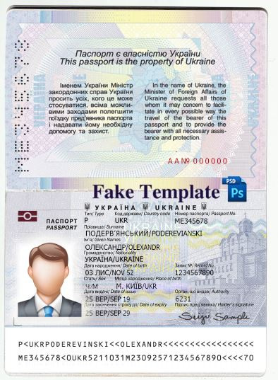 Ukraine Passport Template Psd