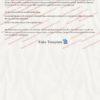 chime bank statement pdf